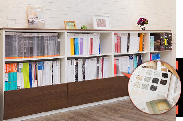 国内メーカーのカタログ、素材サンプルを多数ご用意
