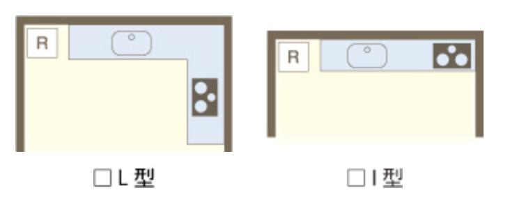 L型、I型キッチン