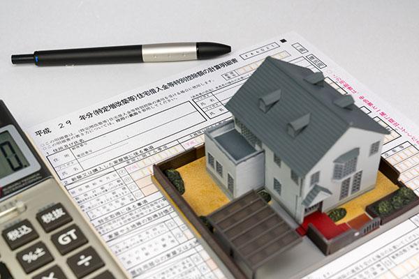家の模型と電卓の図